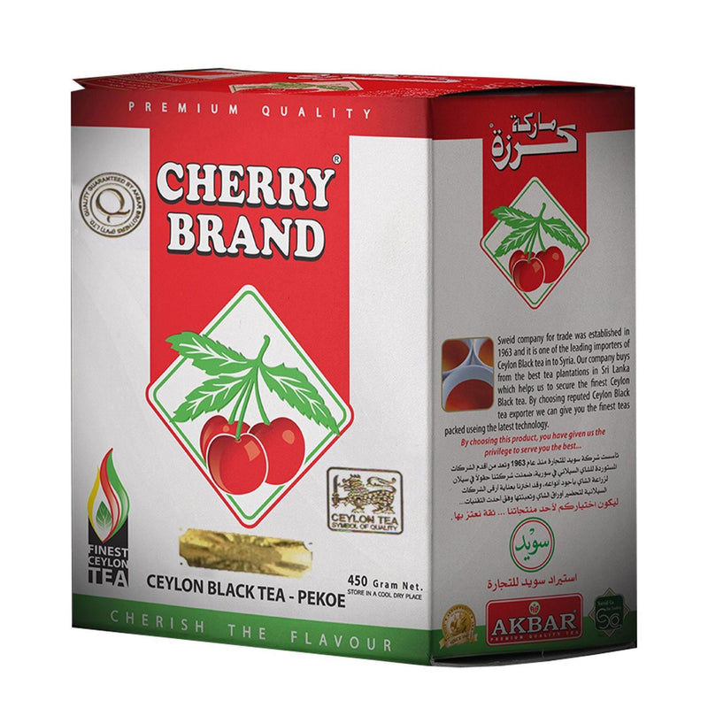 Cherry Ceylon Black Tea 450g