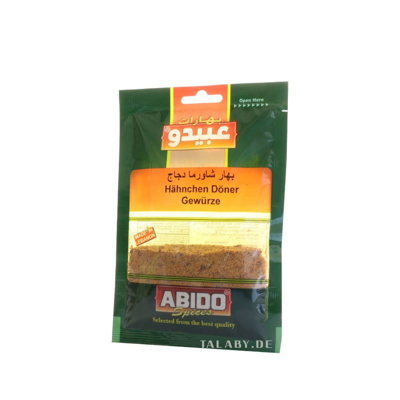 Chicken Shawarma Spices  Abido 50g