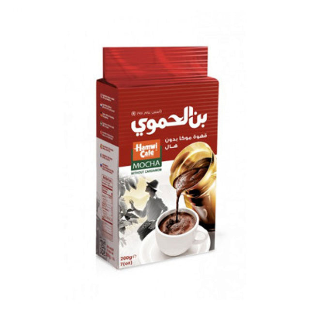 Hamwi Coffee Mocha Without Cardamom 200g
