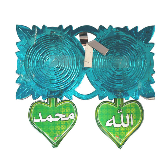 Ramadan Decoration Set