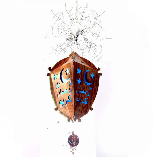Ramadan Decoration Chandelier Style Wooden Color (Large)