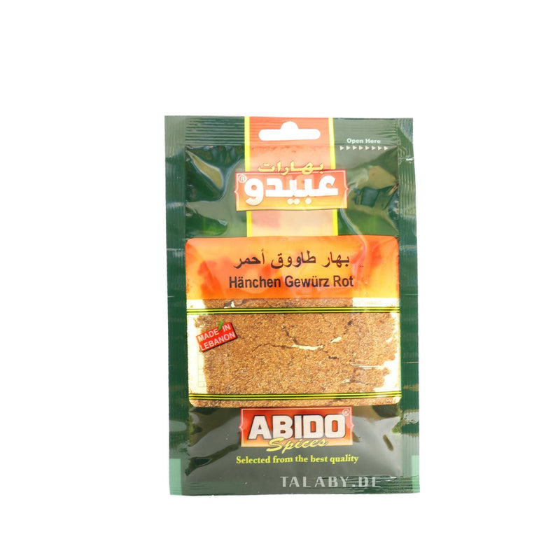 Red Shish Tawook Spices Abido 50g