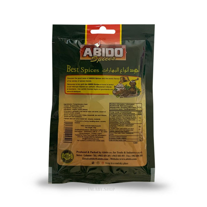 Talaby-Abido-Spices-Fungeric-Seeds-2