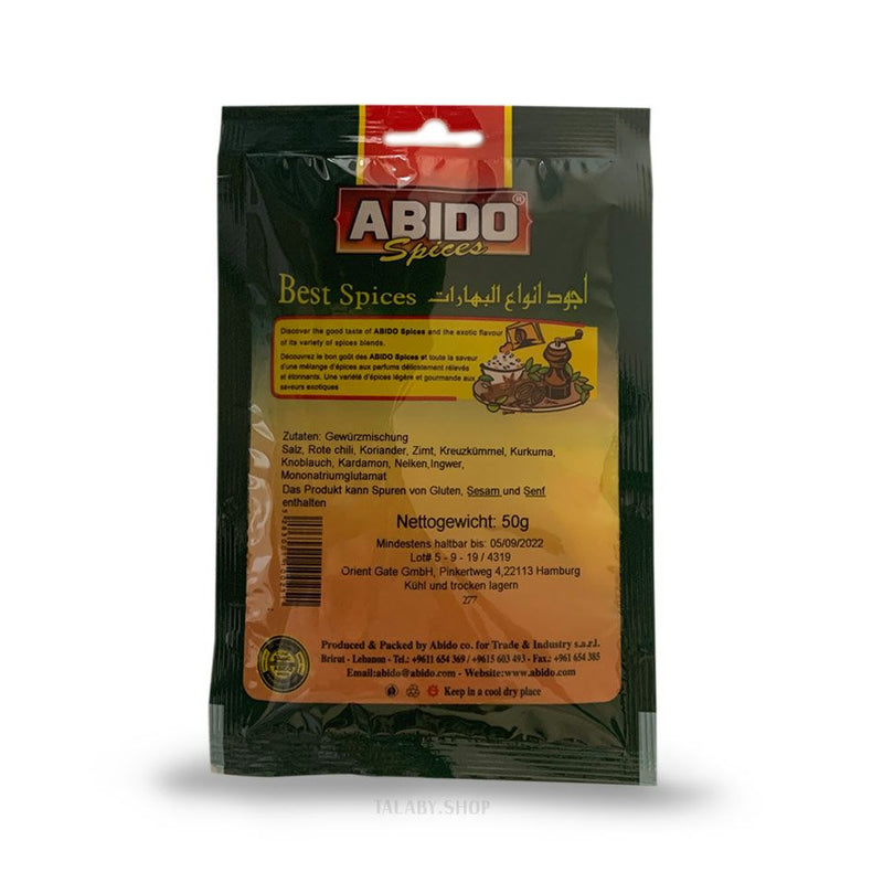 Talaby-Abido-Spices-Mandi-2