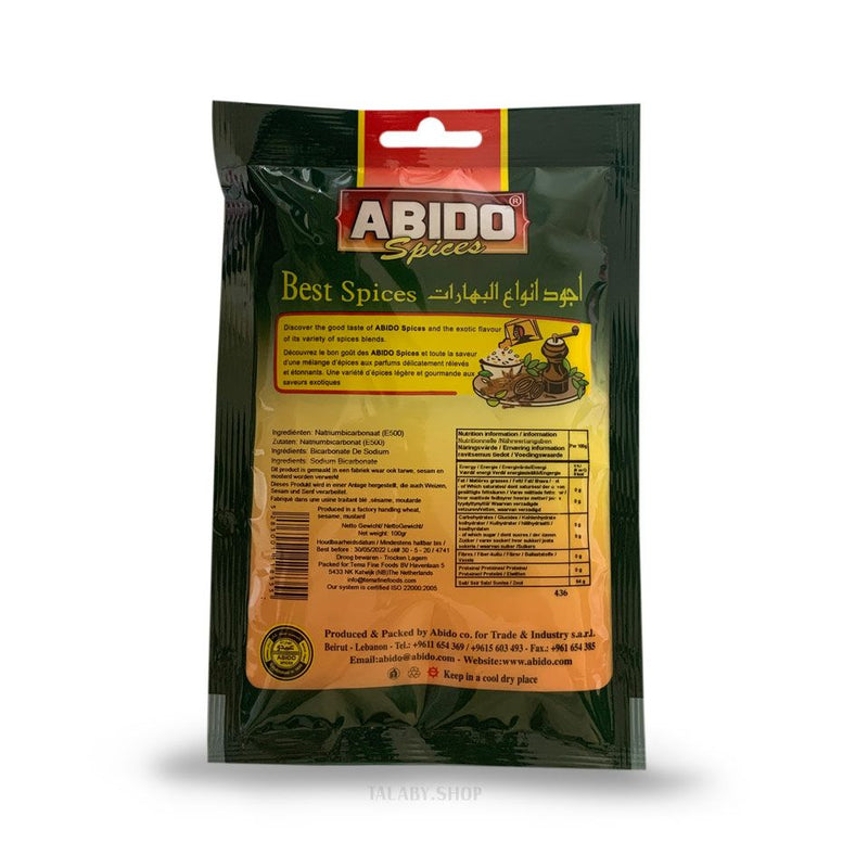 Talaby-Abido-Spices-Sodium-Bicarbonate-2