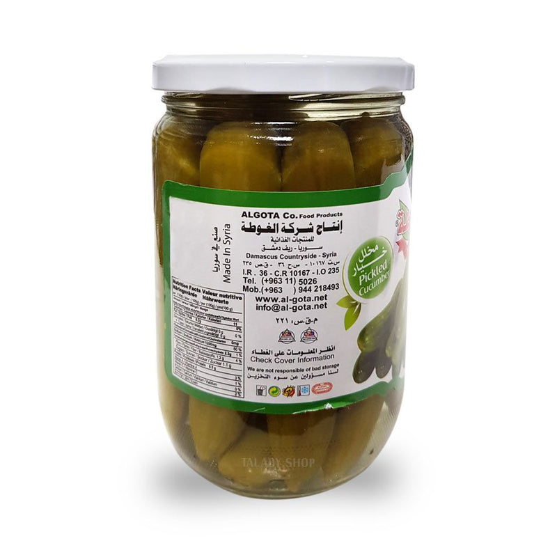 Talaby-AlGota-Pickled-Cucumber-2