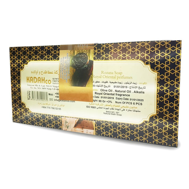 Talaby-Aleppo-Soap-Rozana-with-Royal-Kashmir-incense-4
