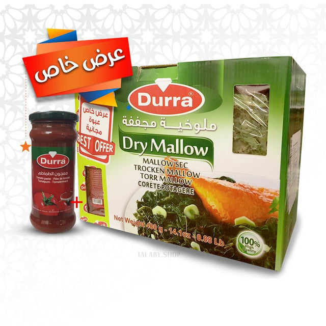 Dry Mallow Durra  400g
