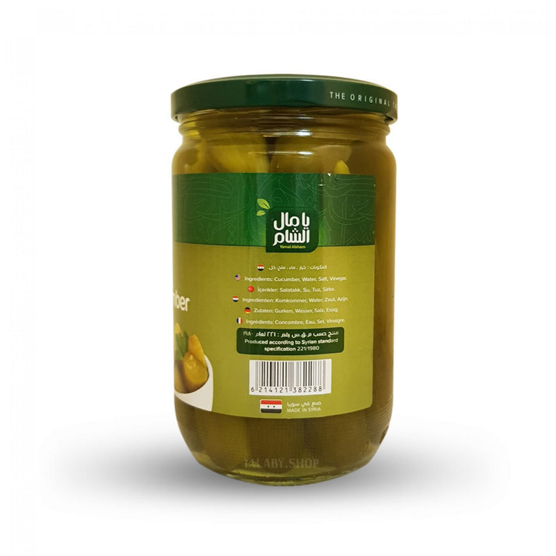 Talaby-Yamal-Alsham-Pickled-Cucumber--2