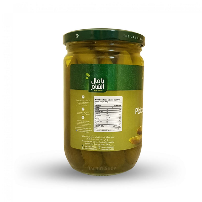 Talaby-Yamal-Alsham-Pickled-Cucumber--3