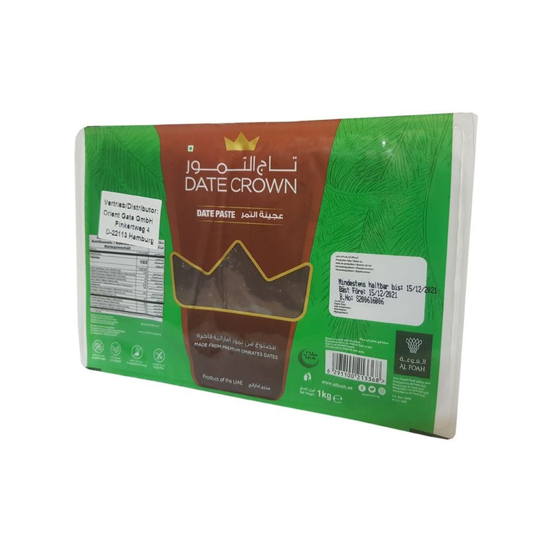 Talaby Dates Paste  1kg Crown 3