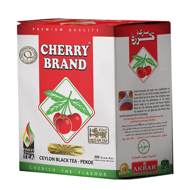 Cherry Ceylon Black Tea 200g
