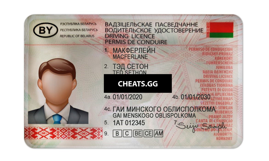 Belarus Driver License PSD Template