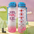 Nurse Mom Wife KD4 THAZ0604006Z Water Tracker Bottle