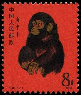 China Monkey stamp