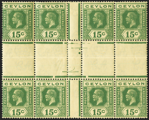 CEYLON 1921-32 15c green/pale yellow, SG349b
