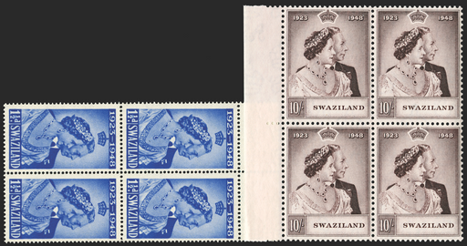 Swaziland royal silver wedding stamp