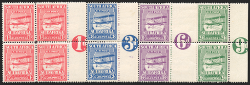 SOUTH AFRICA 1925 'Air' stamp