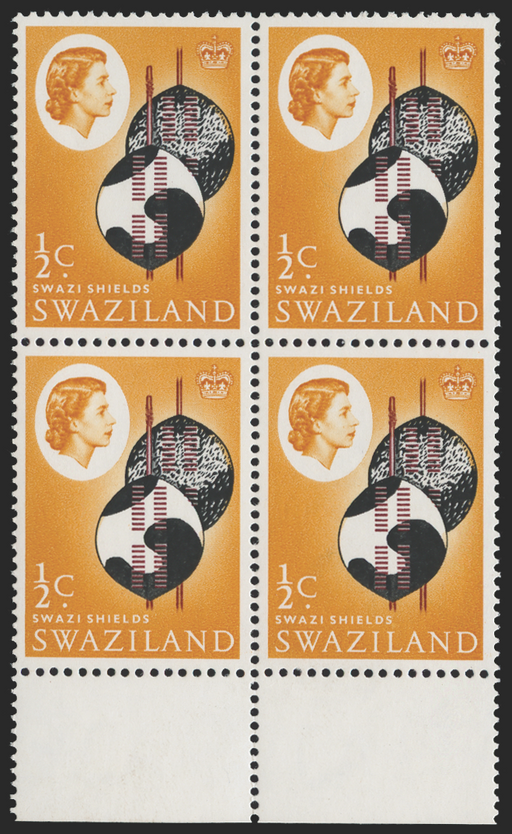 Swaziland independence brown and yellow brown stamp