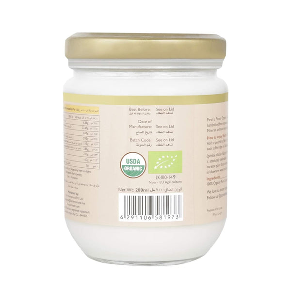 EARTH'S FINEST Organic Coconut Butter, 200ml
