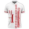 Africa Zone Polo - White Heroines Of Jericho Polo Shirt J90