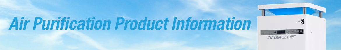 Air Purification Product Details
