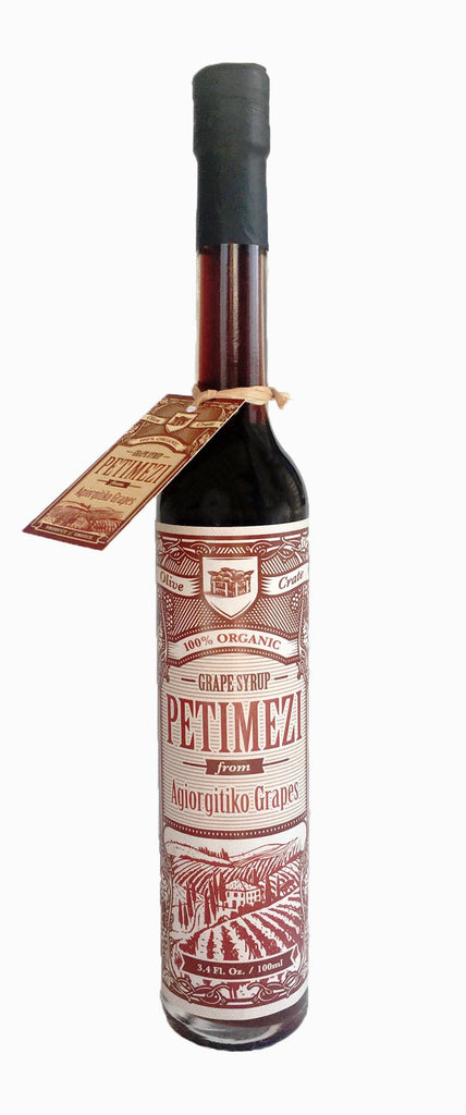 100% Organic Petimezi concentrated Grape syrup
