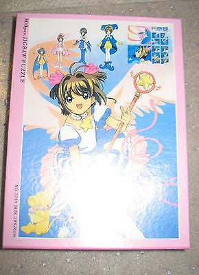G035  Card Captors Anime puzzle 300 pieces brand new sealed!