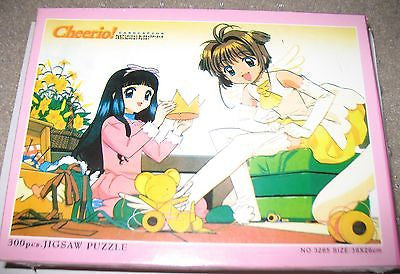 G039 Card Captor Anime puzzle 300 pieces brand new sealed!