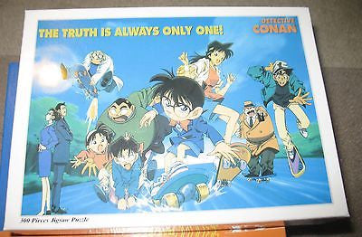 G038 Detective Conan Anime puzzle 300 pieces brand new sealed!