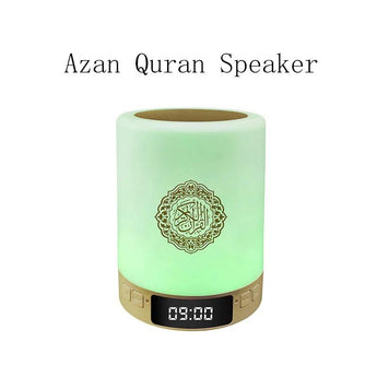 Royal Islamic Quran Night Lamp Bluetooth Speaker