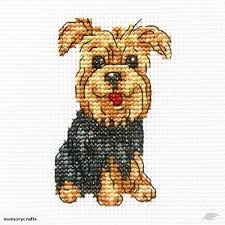 Cross Stitch Kit - Cheerful Archie