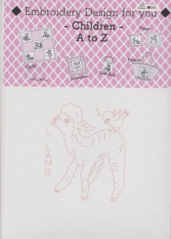 Embroidery Kit for Children / Learners - Lamb with Bird