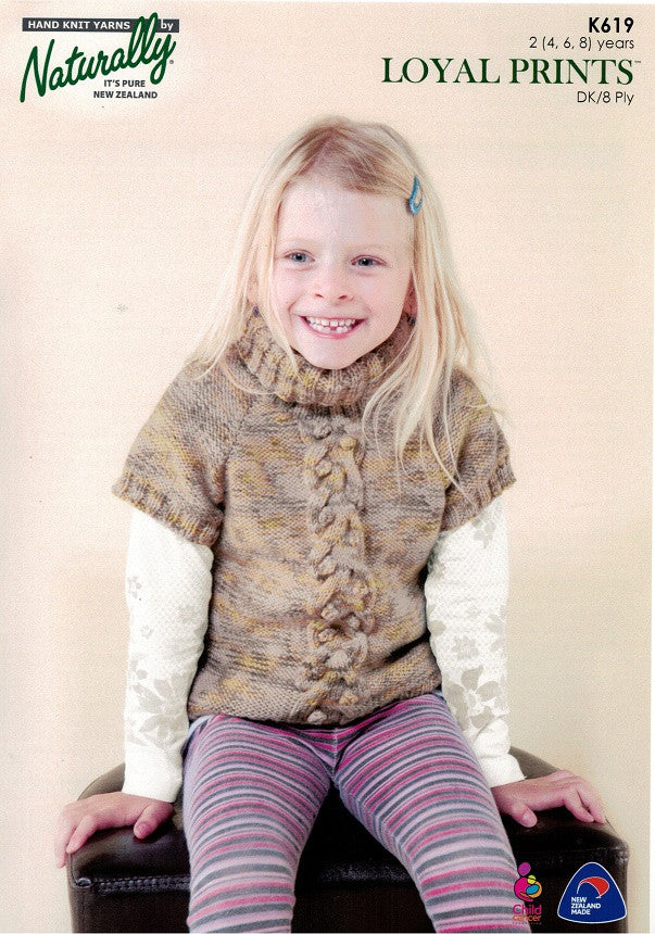 Naturally Knitting Pattern K619 - Childrens Pullover with turtleneck collar and short sleeves in 8-ply / DK
