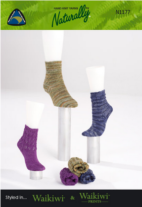 Naturally Knitting Pattern N1177 - Three Sock Patterns in 4-ply / Fingering