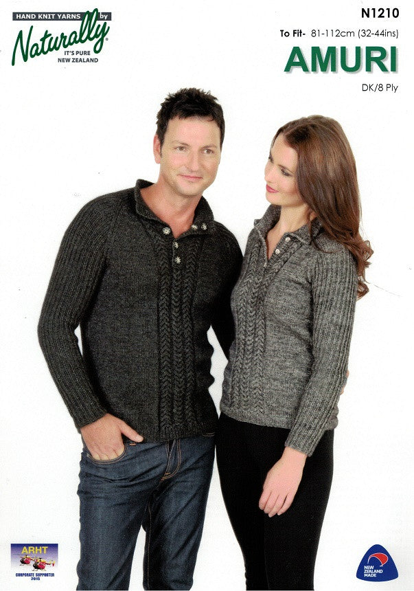 Naturally Knitting Pattern N1210 - Mens and Ladies Pullover with cables and buttoned collar in 8-ply / DK