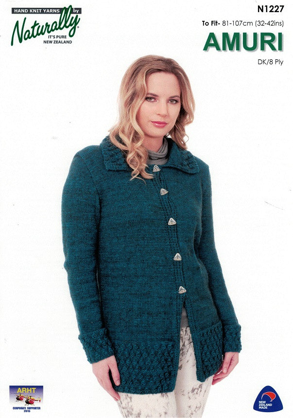 Naturally Knitting Pattern N1227 - Ladies Long Jacket with subtle diamond design in 8-ply / DK