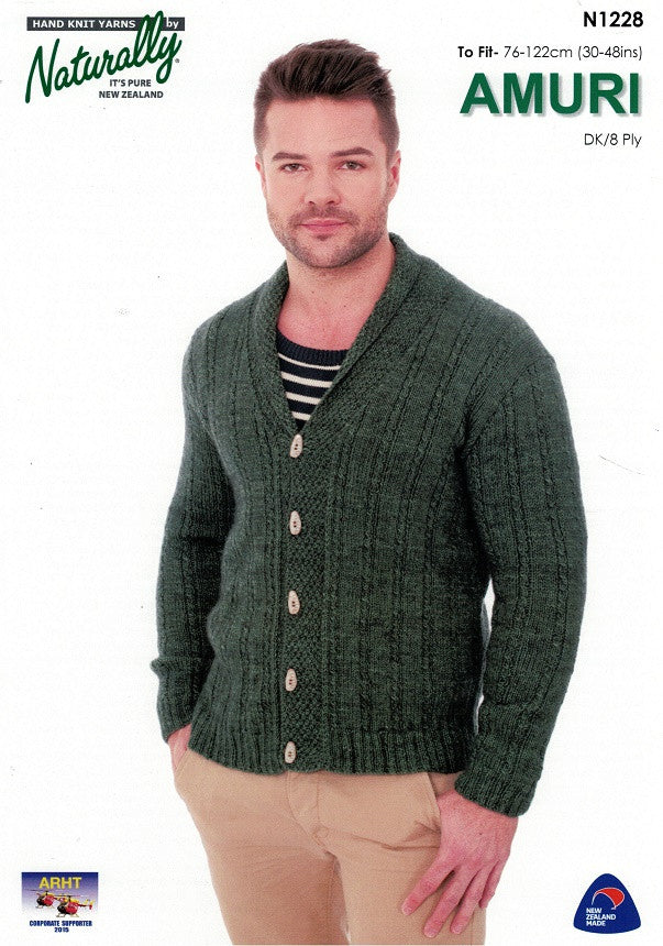 Naturally Knitting Pattern N1228 - Mens Textured Cardigan in 8-ply / DK