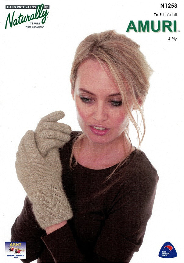 Naturally Knitting Pattern N1253 Ladies Gloves in 4-ply / Fingering