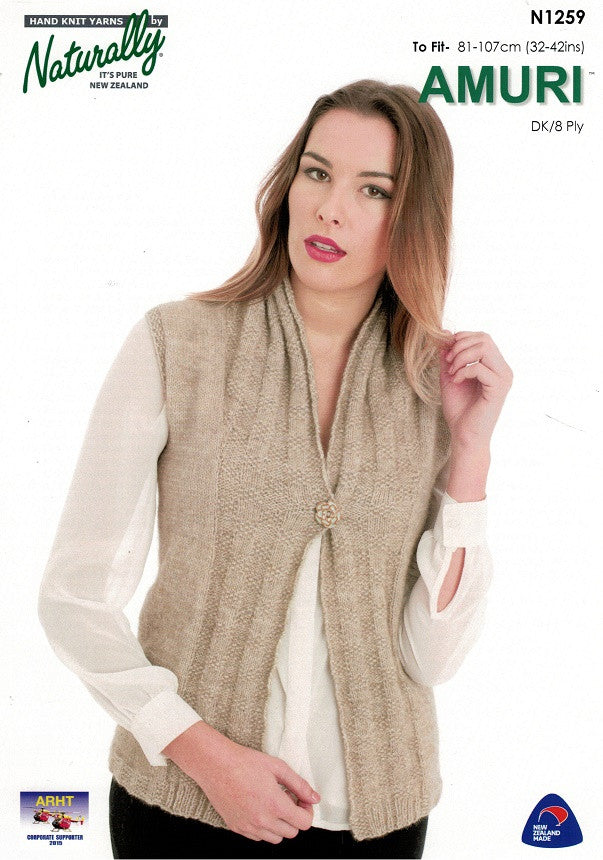 Naturally Knitting Pattern N1259 - Ladies textured, one-button Vest in 8-ply / DK