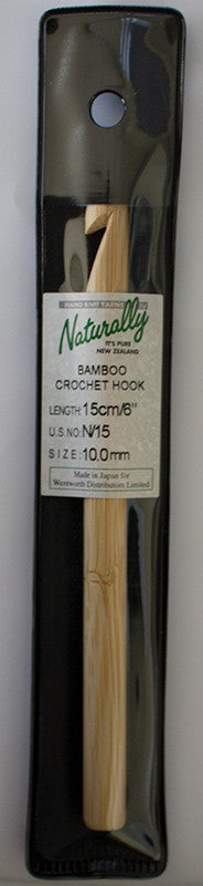 Naturally Bamboo Crochet Hook - 15 cm / 6 inches