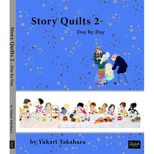 Story Quilts Day by Day by Yukari Takahara