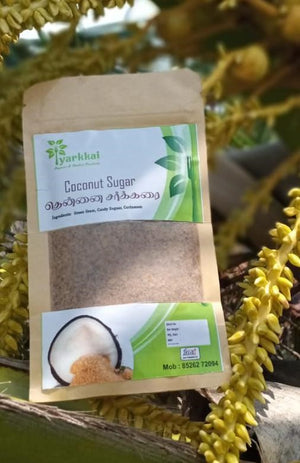 Organic Coconut Sugar - SK Organic Farms