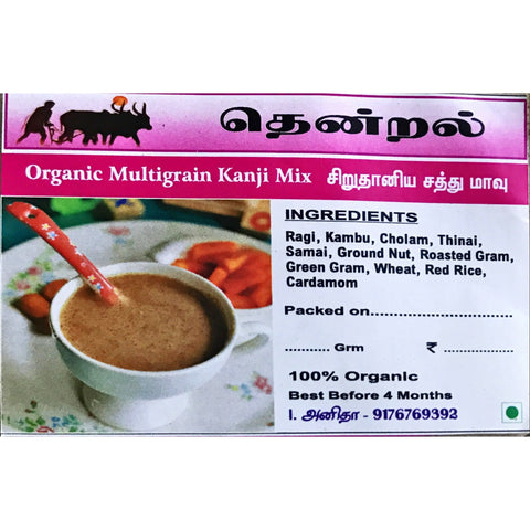 Organic Multigrain Kanji Mix-Ready Mix-SKOF-SK Organic Farms