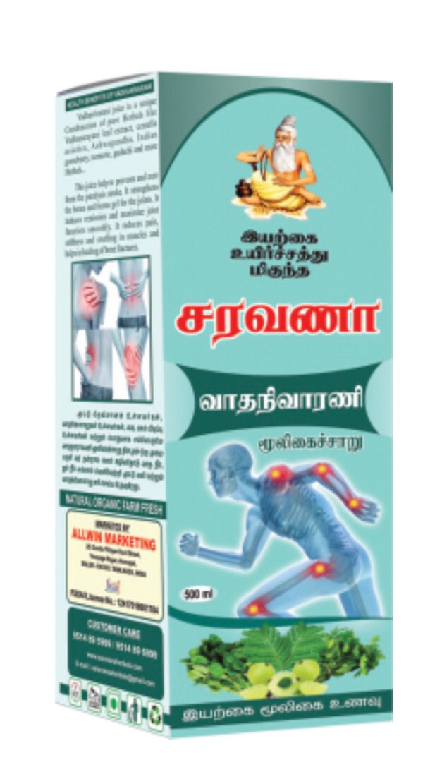 Vadhanivarani Herbal Juice