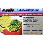 Organic Multigrain Atta-Ready Mix-SKOF-SK Organic Farms