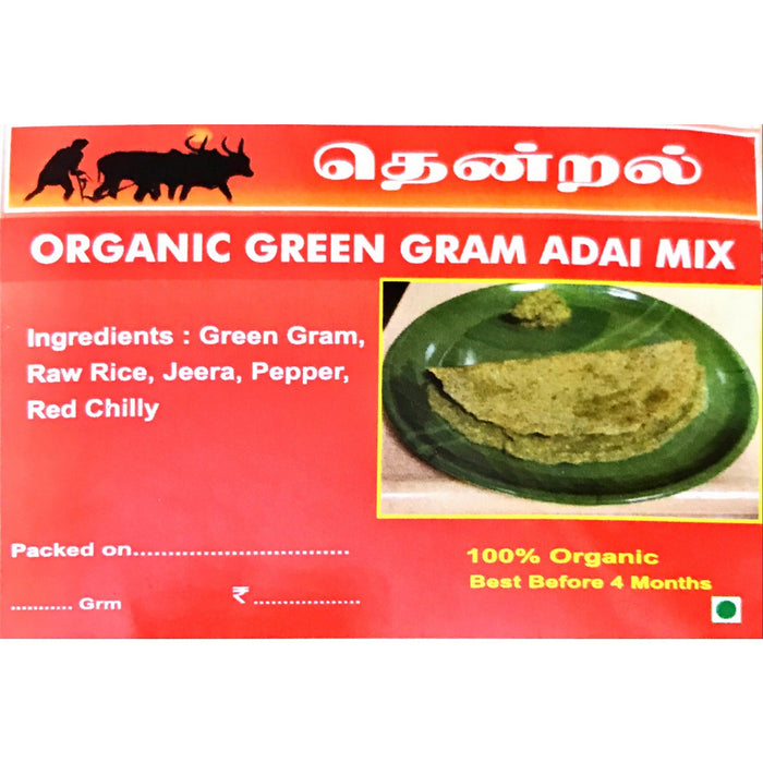 Organic Green Gram Adai Mix