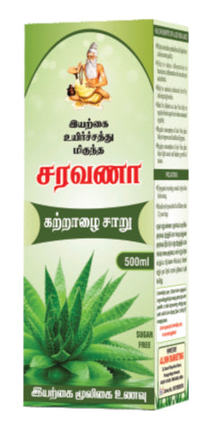 Aloe vera Juice-Food-Saravana-500 ml-SK Organic Farms
