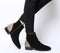 Womens Office Ashleigh Flat Ankle Boots Black Suede Leopard Mix