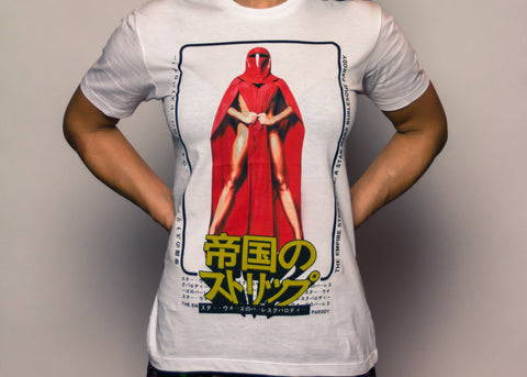 Japanese Imperial Guard Shirt